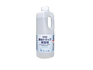 排水トラップ保護剤
